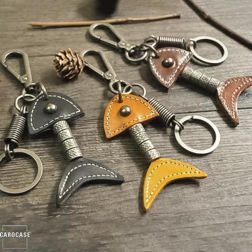 Keychain, porte-clés en cuir
