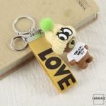 Teddybär Schlüsselanhänger mit niedlicher Wollmütze