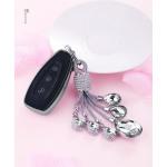 Dekorativer Schlüsselanhänger inkl. Karabiner in 5 verschiedenen Farben silver