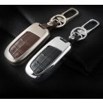 Alu Hartschalen Schlüssel Case passend für Jeep, Fiat Autoschlüssel  HEK2-J4