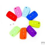 Silicone key case/cover for Nissan remote keys  SEK1-N1