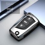 Kopie von Glossy Carbon-Look Schlüssel Cover passend für T1