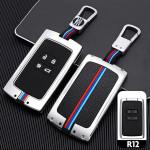 Kopie von Alu Etui Schutzcover für Audi Autoschlüssel AX7  HEK11